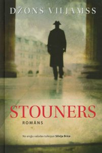 stouners