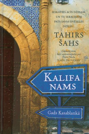 Kalifa Nams / Tahirs ŠAhs