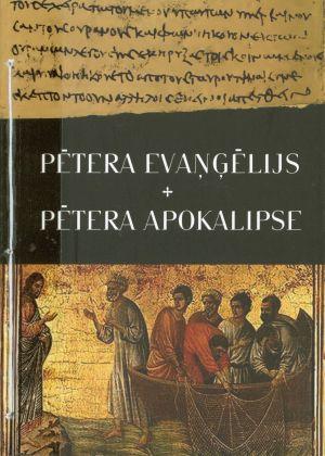 Pētera Evaņģēlijs. Pētera Apokalipse