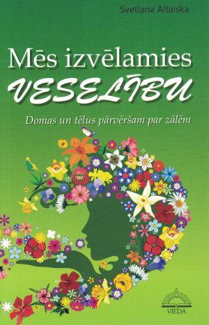 Mēs Izvēlamies Veselību / Svetlana Altaiska