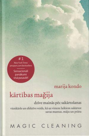 Kārtības Maģija / Marija Kondo