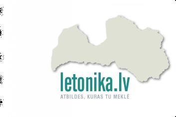 Lieliska Iespēja Ogres Centrālajā Bibliotēkā – Attālināta Pieeja Datu Bāzei Letonika.lv