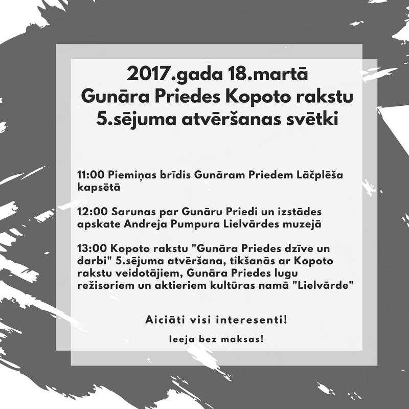 20170318 Gunars Priede