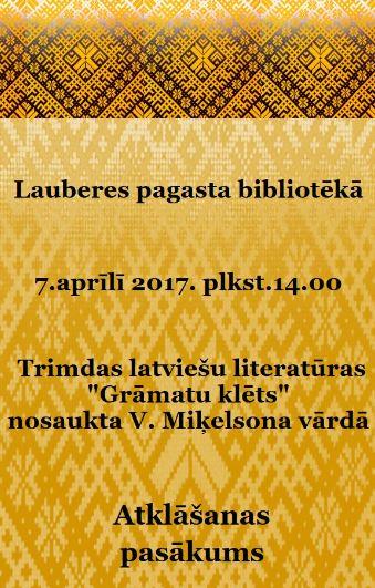20170407 Laubere