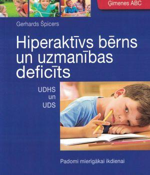 Hiperaktīvs Bērns Un Uzmanības Deficīts / Gerhards ŠPicers