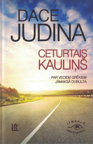 Ceturtais Kauliņš / Dace Judina
