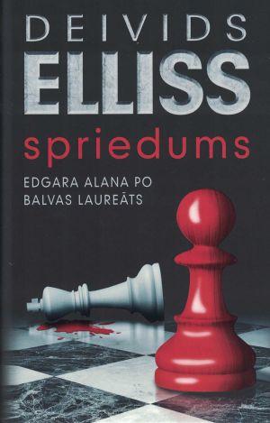 Spriedums / Deivids Elliss