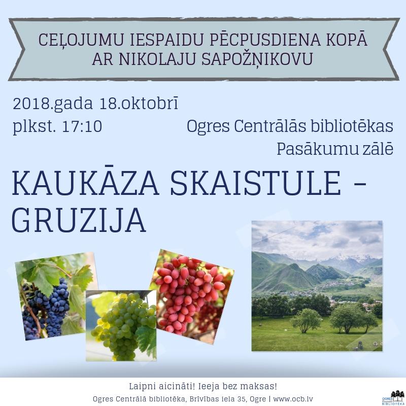 20181018 Gruzija SocT