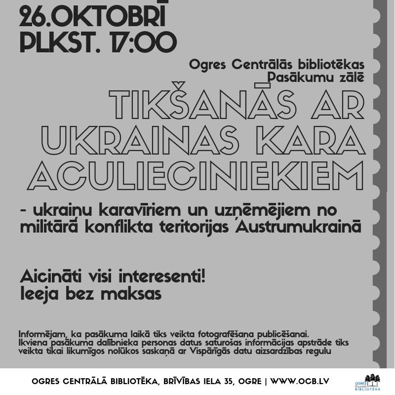 20181026 Ukraina Soc T
