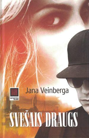 Svešais Draugs / Jana Veinberga
