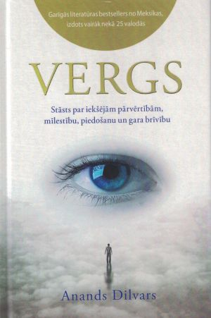Vergs / Anands Dilvars