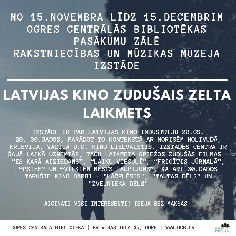 20181115 1215 Izstade LVKino