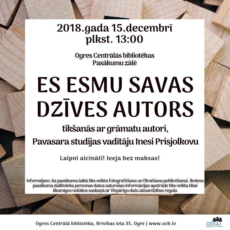 20181215 Prisjolkova SocT