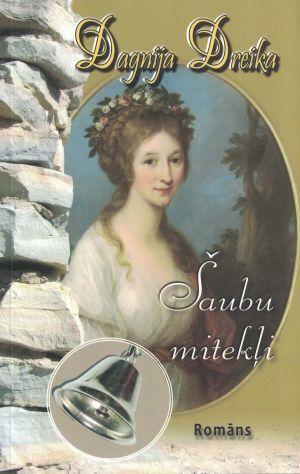 Šaubu Mitekļi / Dagnija Dreika