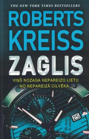 Zaglis / Roberts Kreiss
