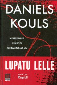 Lupatu Lelle / Daniels Kouls