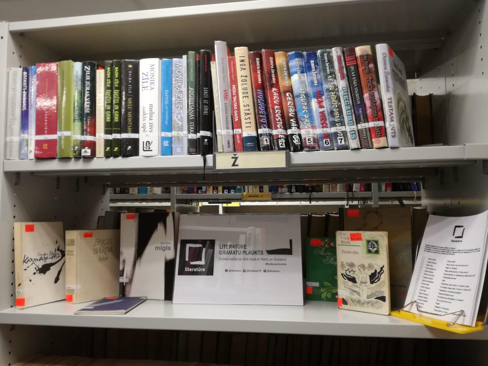 """""""Literatūre"""" Arī Ogres Centrālajā Bibliotēkā"""