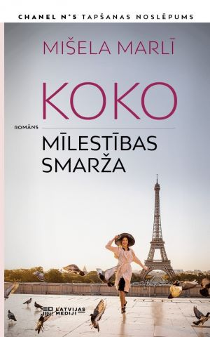 Koko. Mīlestības Smarža / Mišela Marlī